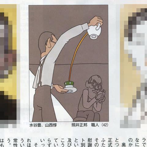 水谷豊と山西惇似顔絵塾イラスト画像