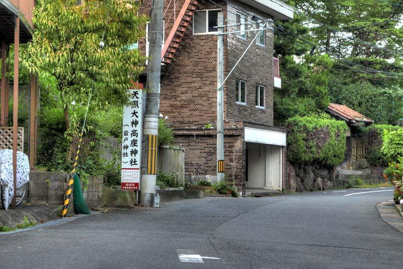大阪府社寺巡りの旅・第67回岩戸...