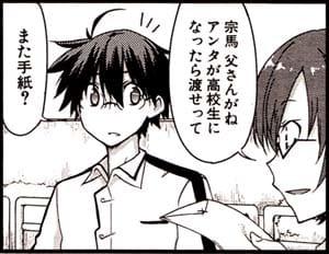 Manga_time_kr_carat_2012_08_p040