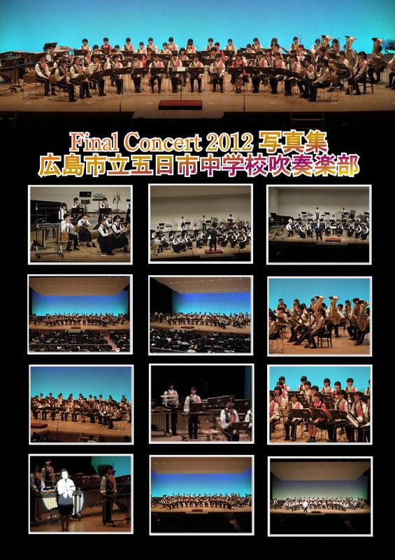 Final_concert_201203