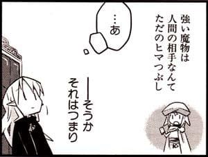 Manga_time_kr_carat_2011_11_p137