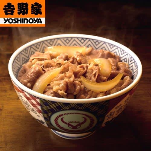 Yoshinoya02