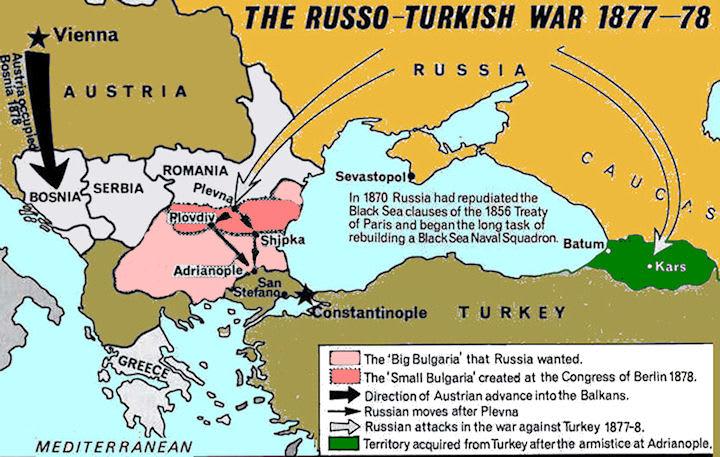 1877年・1878年 〈露土戦争~サン=ステファノ条約・ベルリン条約 ...
