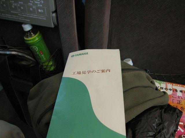 ハリポタ作者「こんな話書けない」、日本 ...