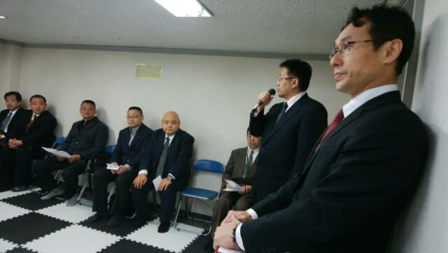 北海道 札幌 空手 森支部オープン記念式典