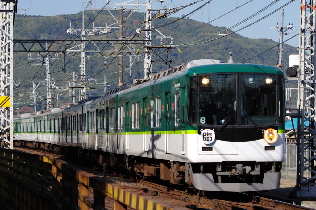 京阪9000系「快速ターフィー号」