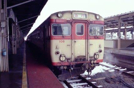 昭和60年の乗り鉄、標津線 - ご...