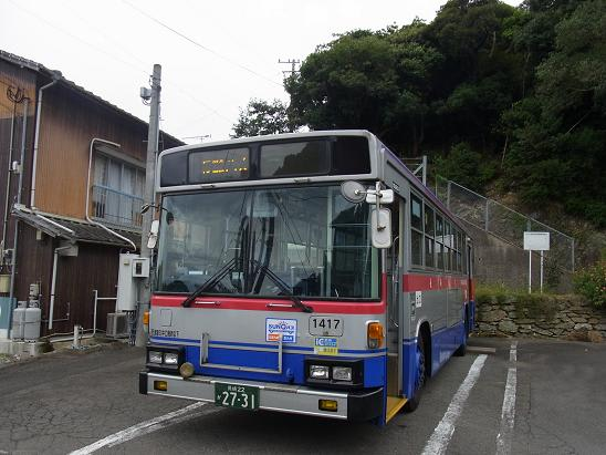 長崎 バス ジャック 事件