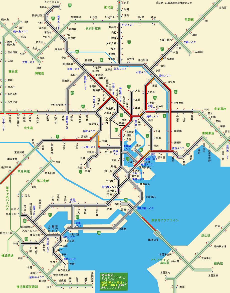 情報 高 渋滞 首都