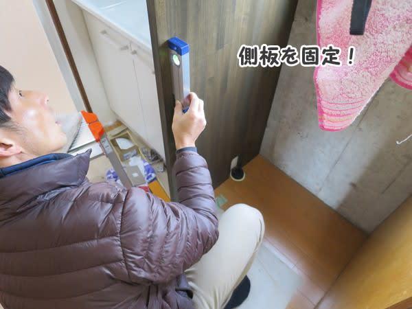 ガス衣類乾燥機_側板固定