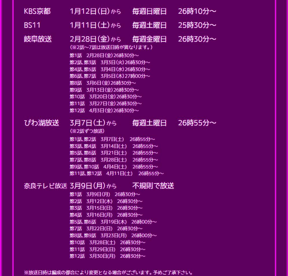 異 種族 レビュアーズ サン テレビ