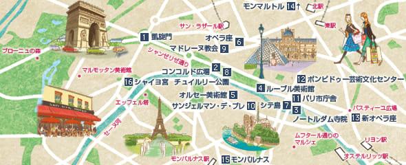 London & Paris 個人旅行 in 2011 ~Paris Day2 オペラ座周辺など~ - いつ ...