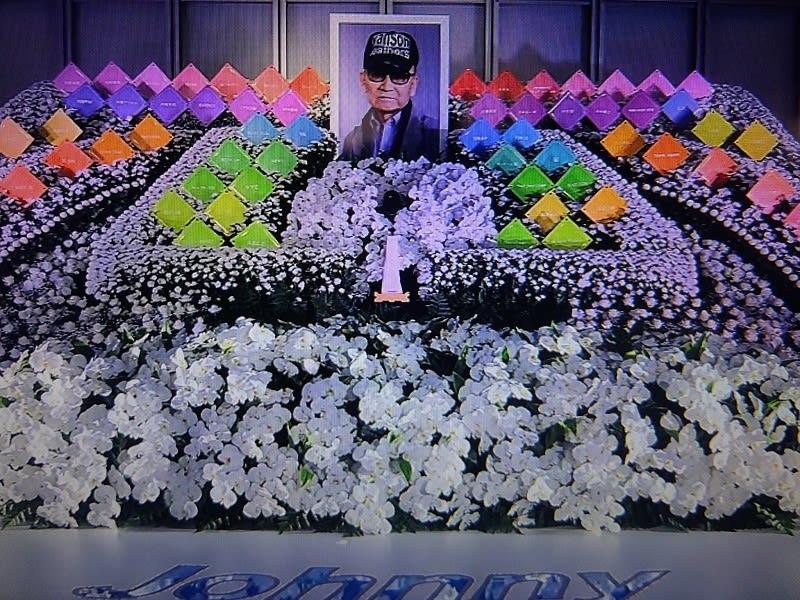 ジャニー さん 葬儀