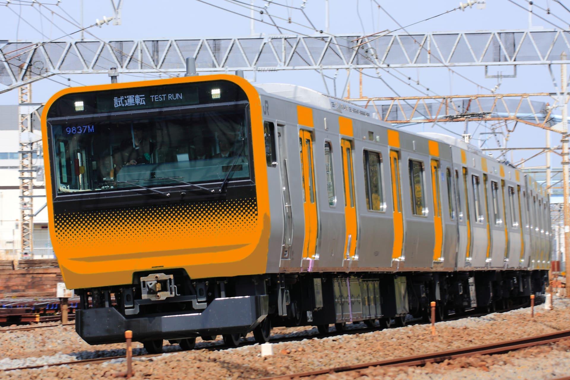 東海道線に来てたE235系 - 鉄ヲ...