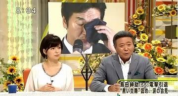 島田 紳助 コメント