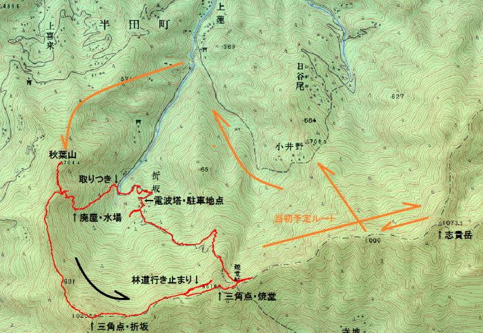 a262284d86 秋葉山~焼堂峠周回…徳島県 - むらくも