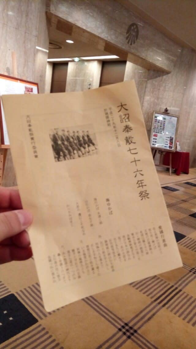 北海道 札幌 空手 広島