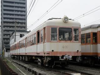 伊予鉄道600系電車