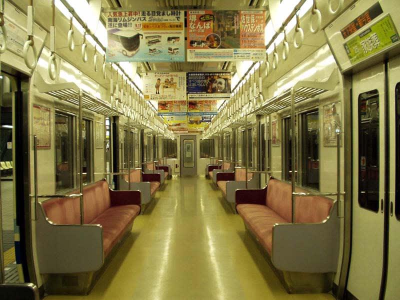 泉北高速鉄道7000系~中小私鉄ではトップクラスの通勤車両 - MAKIKYUのページ