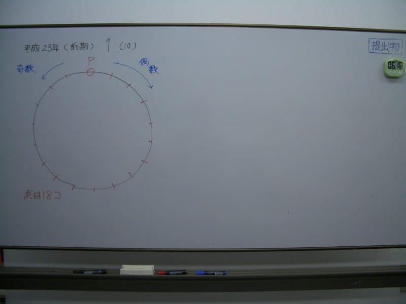 Cimg3937