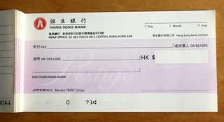 小切手 - チクチク テクテク 初めて日本に来たパグと30年ぶりに日本に ...