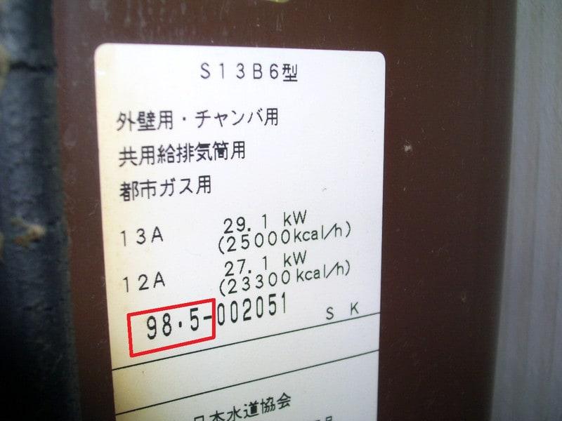 20120802_kyutou7_2