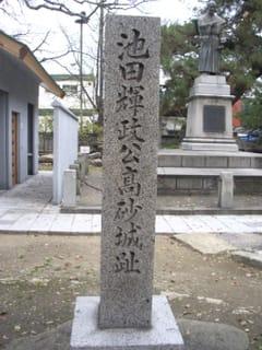 Kakogawawoyuku_007