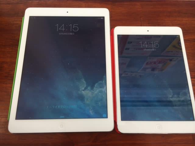 iPadAir&iPadmini使いだしました