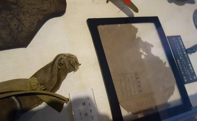 76c0a4695658e その機体は長年放置されて来ましたが、27年後の昭和47年2月、 この場から機体の一部とご遺骨がご遺骨が発掘され機体の部品はここに展示されています。