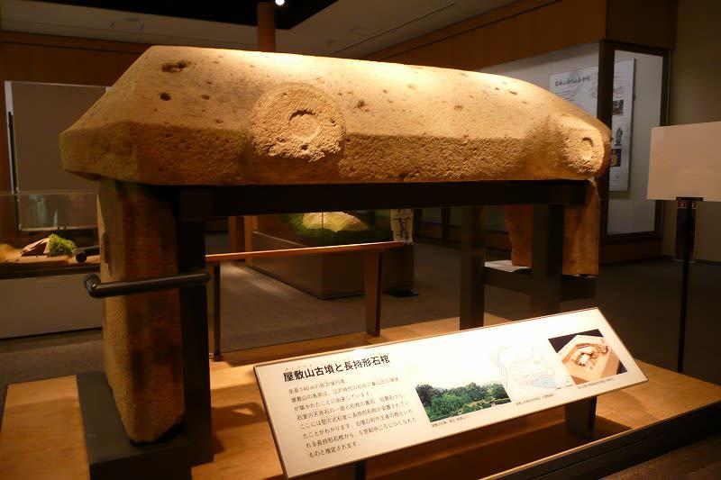 屋敷山古墳石棺