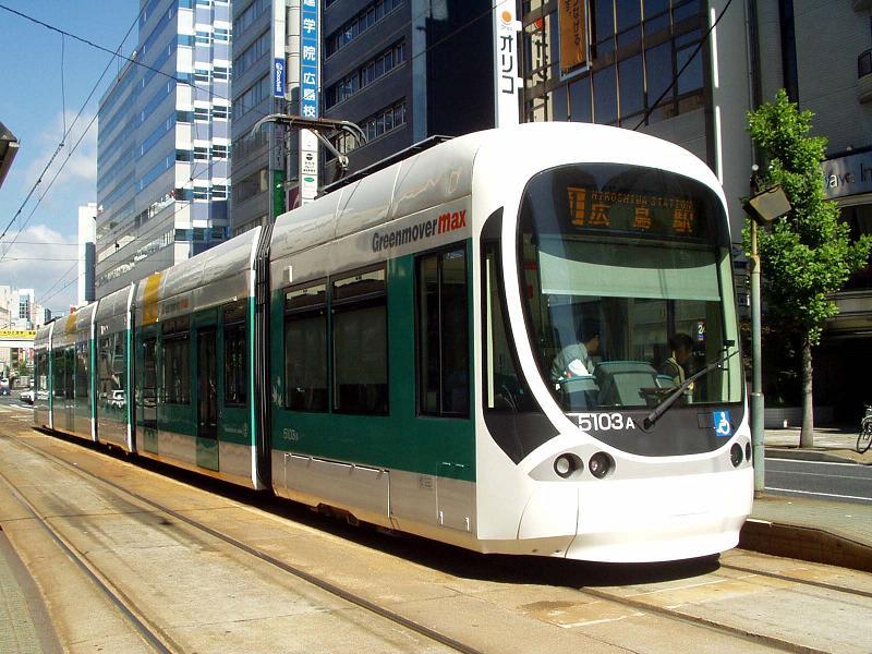 広島電鉄5100形電車