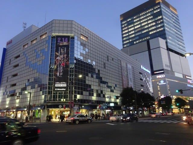 上野 松坂屋