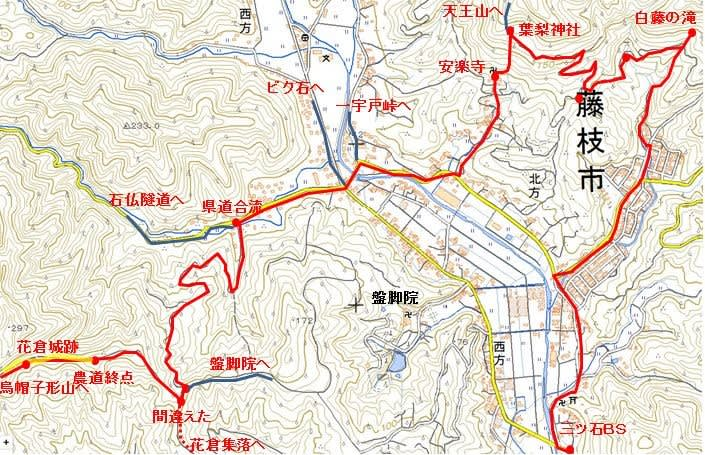 烏帽子形山から白藤の滝 2 - は...