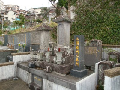 幕末の長崎で活躍した人~「三浦梧門」~4 - 古美術 崎陽