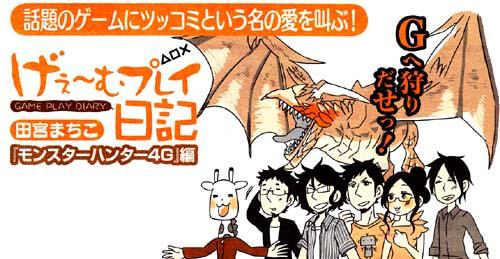 Manga_club_or_2014_12_p163_2