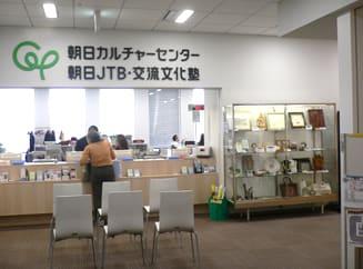 中之島 朝日 カルチャー センター