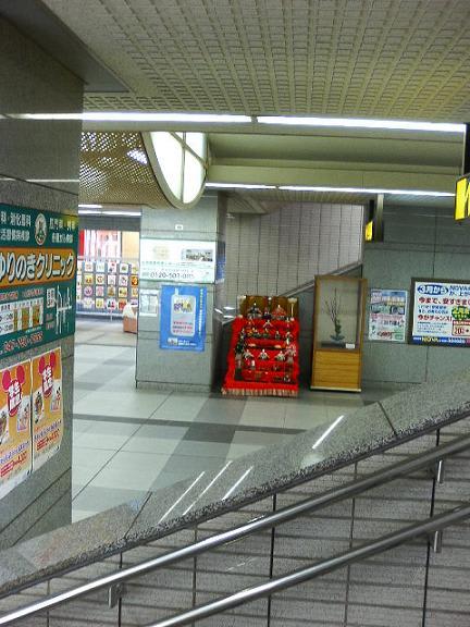 Takatsu_001