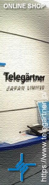 日本テレガートナー株式会社オンラインショップ