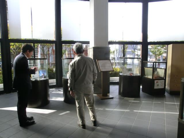 ふるさと館展示場