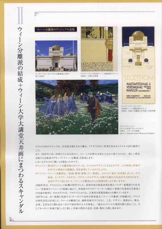 Scan10048
