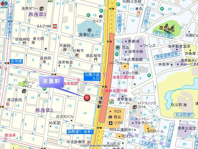 来集軒付近の地図