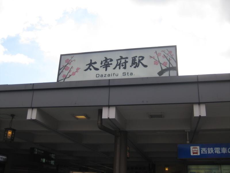 Kyushu_062