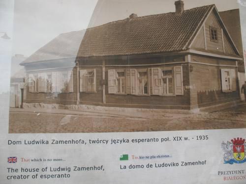 ザメンホフ生家の写真