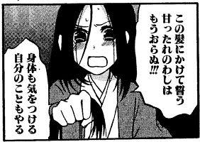 https://blogimg.goo.ne.jp/user_image/59/d3/69689385e95b3314f479a88f3adf0ac0.jpg