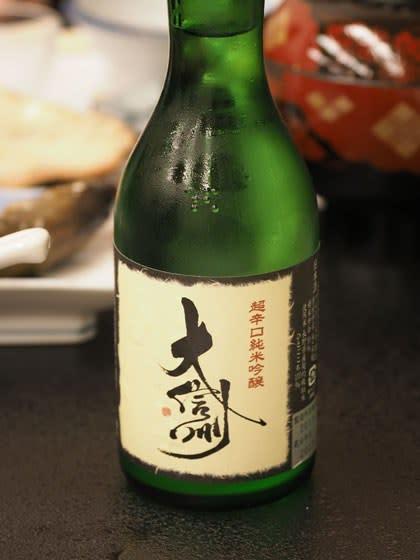 「大信州」純米吟醸