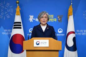 2018 01 09 慰安婦問題の合意 韓国が新方針を発表【岩淸水・保管記事】