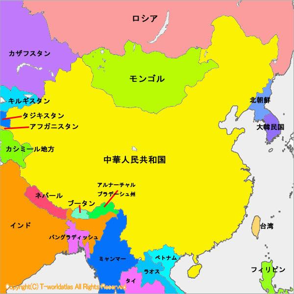 ブータン 中国