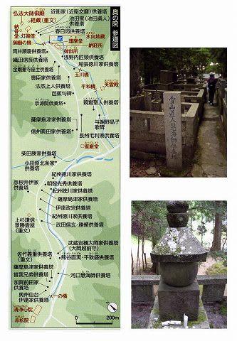 チベット 旅行 記
