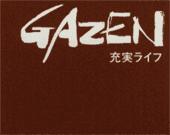 GAZEN
