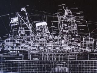 戦艦/設計図 - 無限航路Wiki